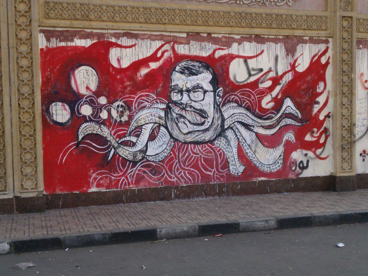 Former president Morsi swimming in blood.jpg