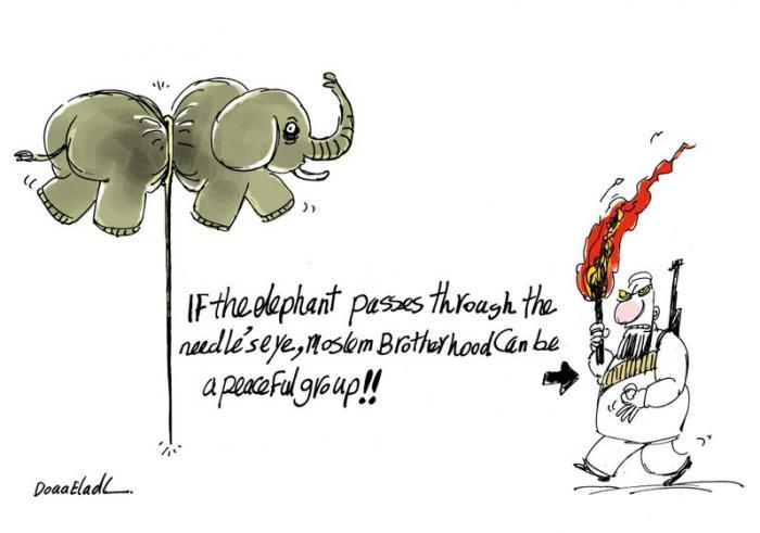 Muslim Brotherhood.jpg