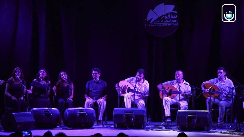 Eskenderella Band.jpg