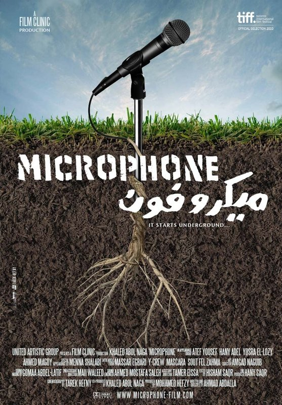 Microphone (Trailer)