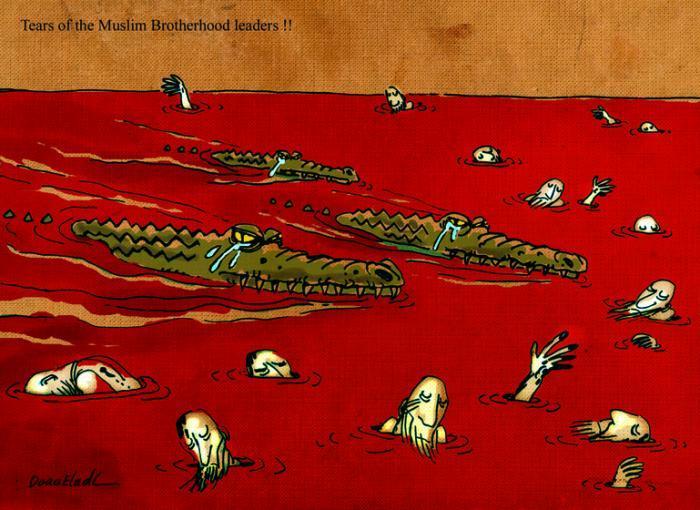 crocodile tears.jpg