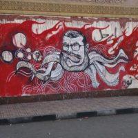 Former president Morsi swimming in blood.jpg