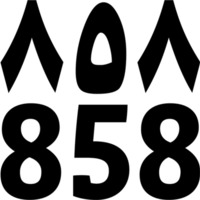"<span class=""alert-danger glyphicon glyphicon-exclamation-sign""></span> 858 - An Archive of Resistance"