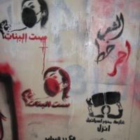 Graffiti of 'Sitt al-banat'