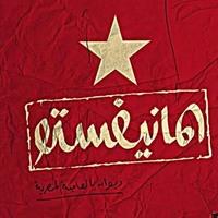 Mustafa Ibrahim.jpg