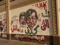 Mubarak-Tantawi-Morsi.jpg